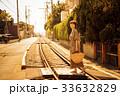 夕方 女性 旅行 湘南 江ノ電 ショートトリップ 散策 散歩 一人旅 33632829