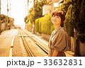 夕方 女性 旅行 湘南 江ノ電 ショートトリップ 散策 散歩 一人旅 33632831