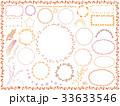 フレーム 植物 セットのイラスト 33633546