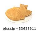 たい焼き 和菓子 お菓子のイラスト 33633911