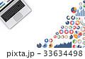 グラフ データ ビジネスのイラスト 33634498
