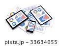 ビジネス グラフ 資料のイラスト 33634655