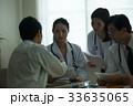 医療方針を確認する医療チーム 33635065