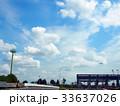 白い雲 飛行機 33637026