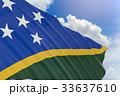 ソロモン諸島 島々 旗のイラスト 33637610