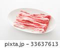豚バラ肉 33637613