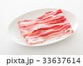 豚バラ肉 33637614