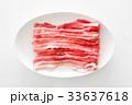 豚バラ肉 33637618