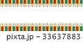 ベクター えんぴつ エンピツのイラスト 33637883