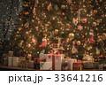クリスマスツリー クリスマス プレゼントの写真 33641216