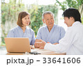 医療 診察 シニア 夫婦 医師 イメージ 33641606