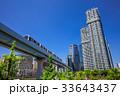 高層マンション マンション 電車の写真 33643437