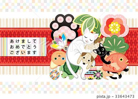 戌年年賀状テンプレート「猫専用犬&縁起物ぬいぐるみおもちゃクッション」あけましておめでとうございます 33643473