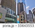 ビル 建物 建築物の写真 33643553