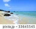 沖縄 ビーチ 夏の写真 33645545