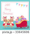 となかい クリスマス コピ-スペースのイラスト 33645606