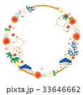 フレーム 枠 年賀状素材のイラスト 33646662
