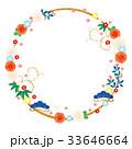 フレーム 枠 年賀状素材のイラスト 33646664