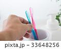 歯ブラシ 33648256