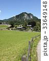 オーストリアの ザルツカンマーグート 草原の写真 33649148