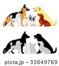 犬 グループ シルエットのイラスト 33649769