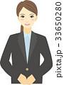 ビジネス 女性 笑顔のイラスト 33650280