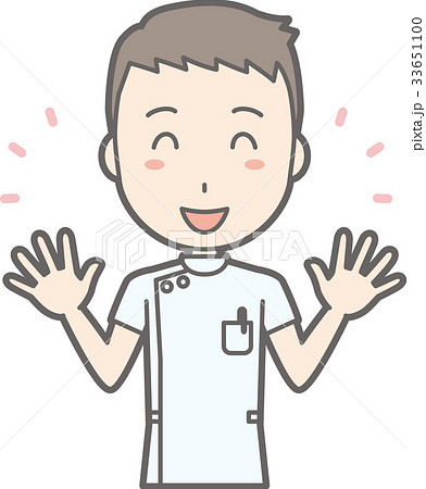 白衣を着た男性看護師が手を広げて笑っているイラストのイラスト素材