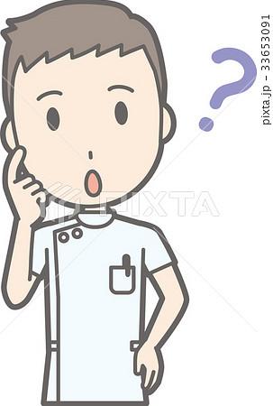 白衣を着た男性看護師が考えているイラストのイラスト素材 33653091