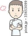 白衣を着た男性看護師が腕を組んで怒っているイラスト 33653099