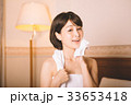 風呂上がりの女性 33653418