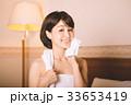 風呂上がりの女性 33653419