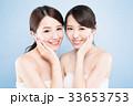 アジア人 アジアン アジア風の写真 33653753