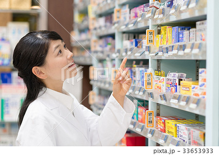 薬剤師 薬局 ドラッグストア 医療 イメージ 33653933