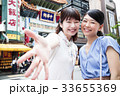 女性 旅行 友達 中華街 横浜 ショートトリップ 散策 散歩 33655369