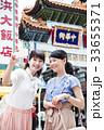 女性 旅行 友達 中華街 横浜 ショートトリップ 散策 散歩 33655371