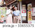 女性 旅行 友達 中華街 横浜 ショートトリップ 散策 散歩 33655375