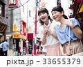 女性 旅行 友達 中華街 横浜 ショートトリップ 散策 散歩 33655379