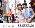 女性 旅行 友達 中華街 横浜 ショートトリップ 散策 散歩 33655380