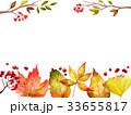 秋 枯れ葉 枝のイラスト 33655817