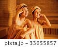 サウナ 温泉 友達 入浴 休憩 女性 33655857