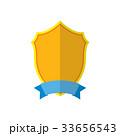 シールド 盾 アイコンのイラスト 33656543