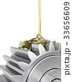 Oiling Gears Closeup 3d Illustration 33656609