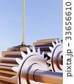 Gears Lubrication Concept 3d Illustration 33656610