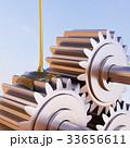 Gears Lubrication Concept 3d Illustration 33656611