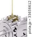 Gears Lubrication Closeup 3d Illustration 33656612