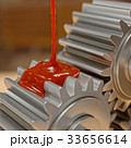 Pouring Lubricant on Gears 3d Illustration 33656614