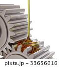 Oiling Gears Closeup 3d Illustration 33656616