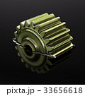 Cogwheel Submerged in Lubricant Oil Concept 33656618