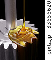 Pouring Lube on Gearwheels 3d Illustration 33656620