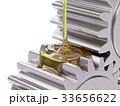Oiling Gears Closeup 3d Illustration 33656622